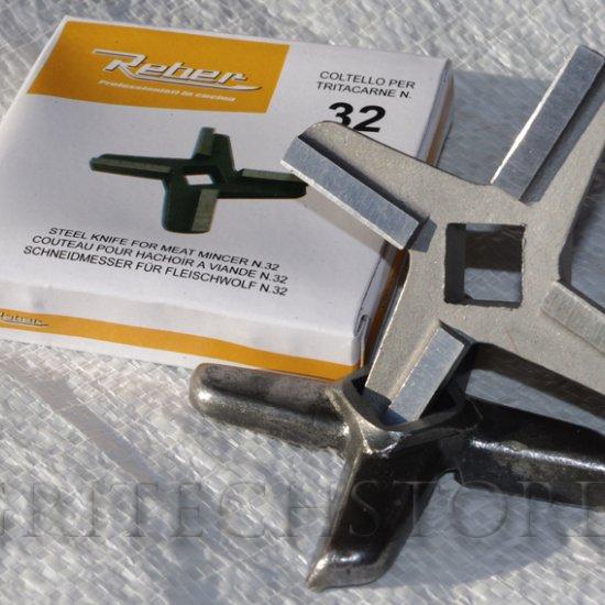 Offerte pazze Comparatore prezzi  Coltello Per Tritacarne N° 32 Tc 32  il miglior prezzo