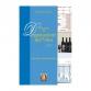 Elementi di Degustazione del Vino: Manuale professionale
