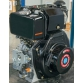 Motore Hailin diesel HP 9,6 HL 186-FA